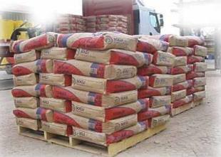 Цена на цемент М400,М500 с доставкой